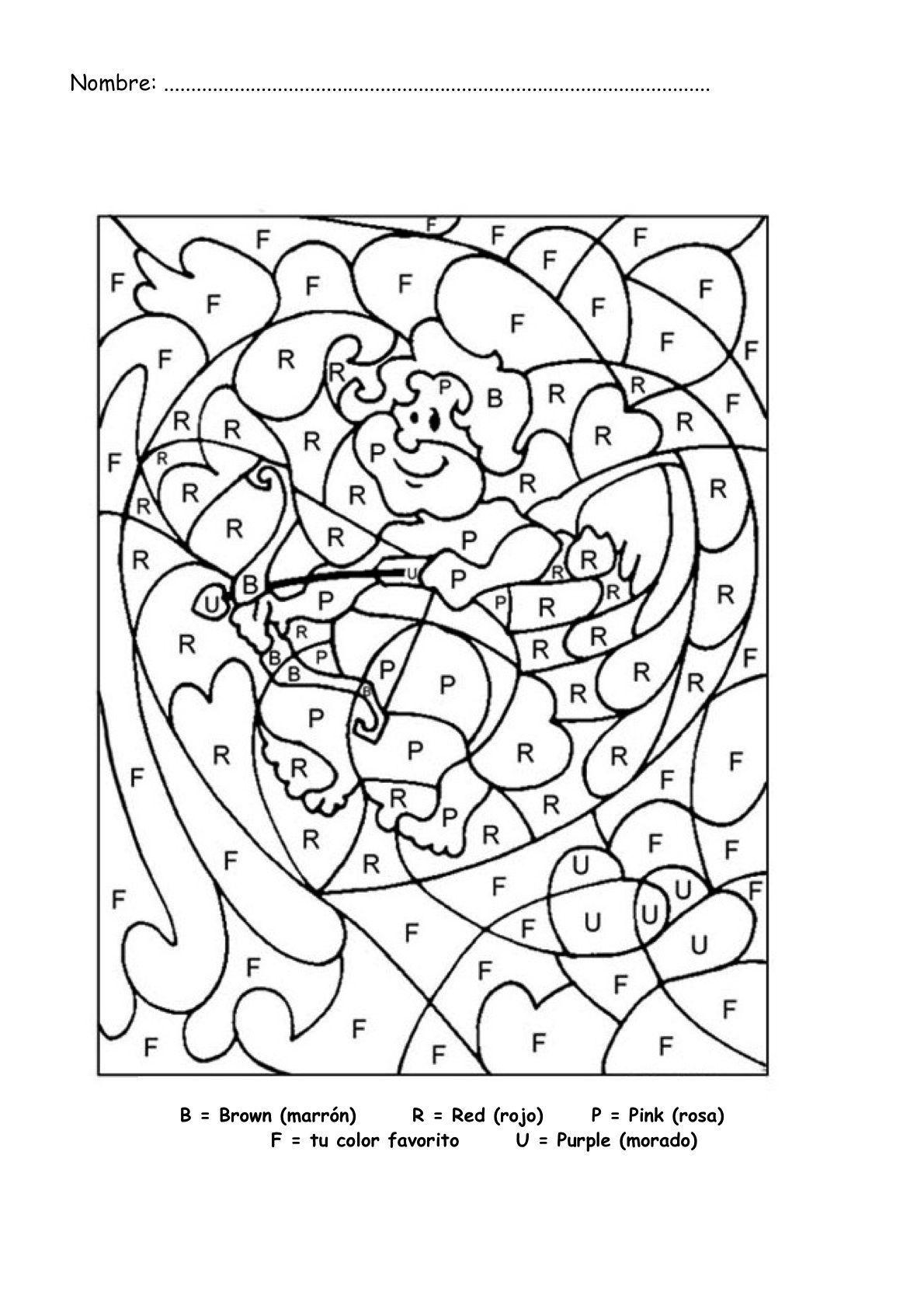 Pin bordes y marcos para colorear dibujos manualidades - Imagenes de manualidades ...